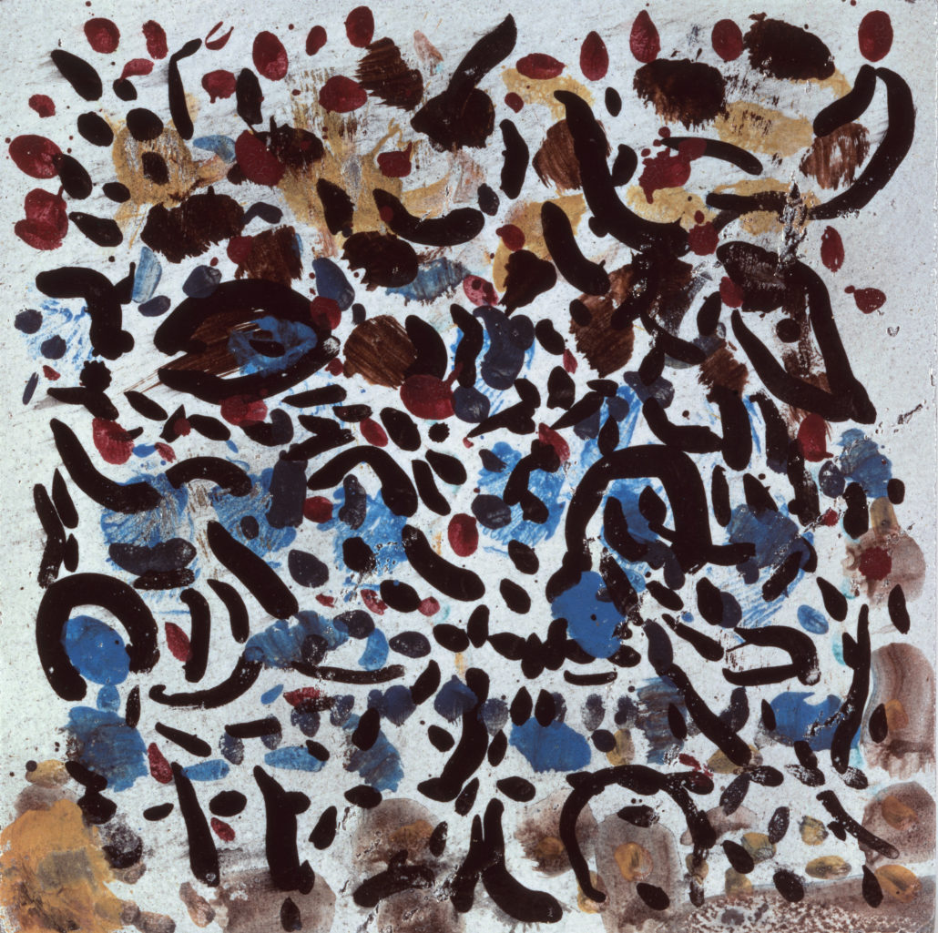 Jean-Paul Riopelle (1923-2002), Untitled, 1984, Enamelled lava, 50 cm x 50 cm